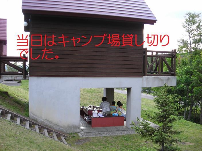 場 オート キャンプ エルム 高原